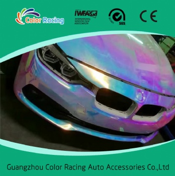 Top Quality 1.35*20m Holographic Rainbow Film Foil for Car Wrap Vinyl