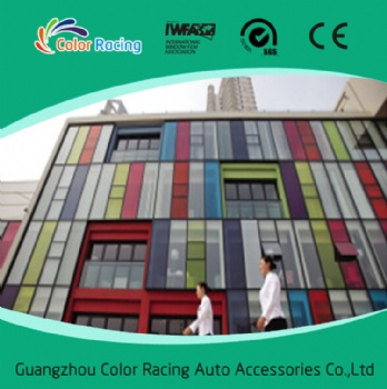 Good design easy removable house window glass colored window film