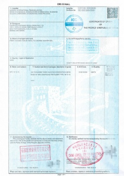 CO-CERTIFICATE OF ORIGIN
